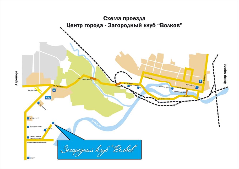 Схема проезда primer
